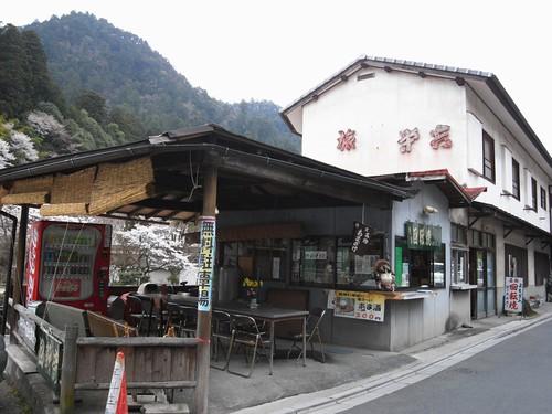 室生寺(栄吉)-33