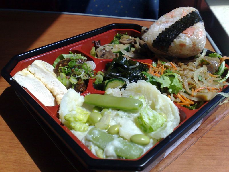 Vegetarian Obento Box
