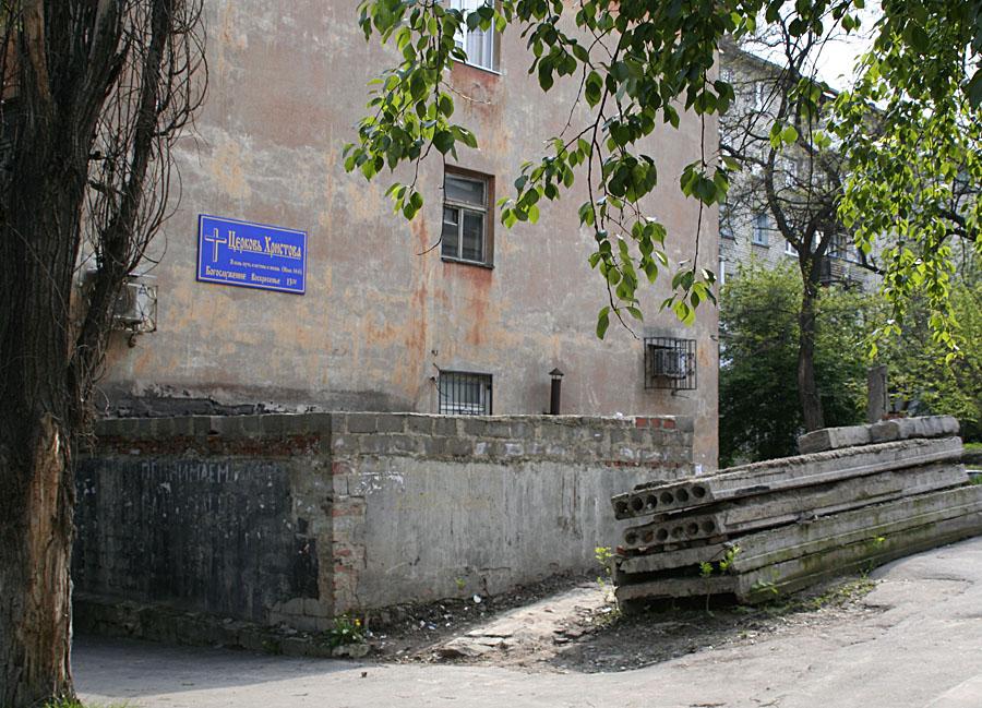 Donetsk 02.05.2008