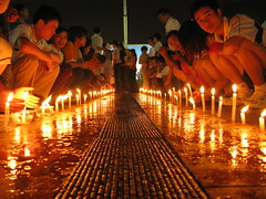 China Completes 3 Days of Mourning (Life in AsiaNZ) Tags: china people night square earthquake candles nightshot mourning natural emotion flag chinese national  2008 grief victims nanning remembers grieving 512 guangxi disasters mourns  21may  minzu    5photosaday 12may   flickrgiants