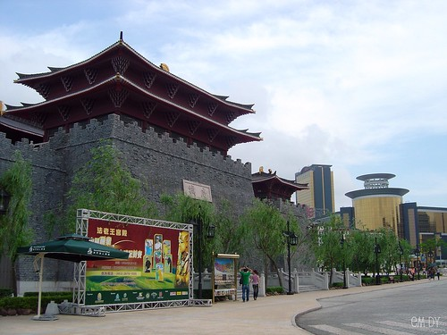 Bahay Kubo Macau Room For Rent