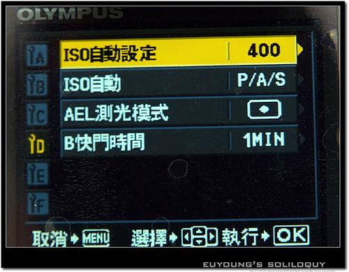 e420_menu32 (by euyoung)