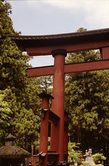 FUJI SENGEN Shinto shrine