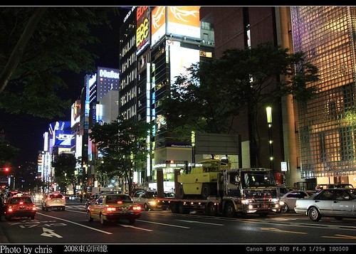 2008_tokyo_0338
