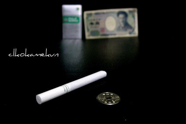 50 yen and one cigarette