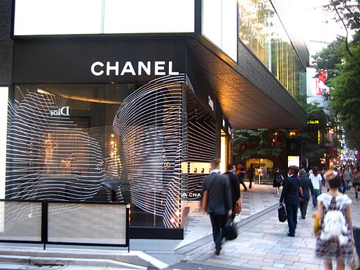 Omotesando Chanel