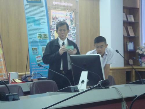 นักเรียนพระราชทาน 2550 รชต สรณาคมน์