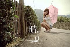 _dsf5555_U (clickjia) Tags: portrait click  sunrain s5pro  clickjia