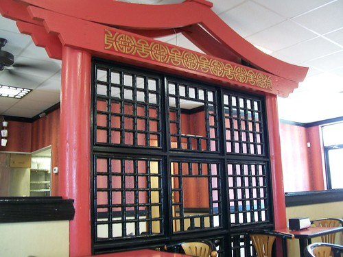 China Rose interior