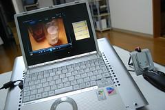 クーラー付ノートパソコンスタンド
