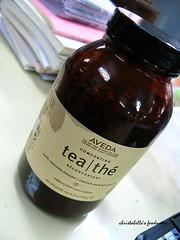 aveda康福茶