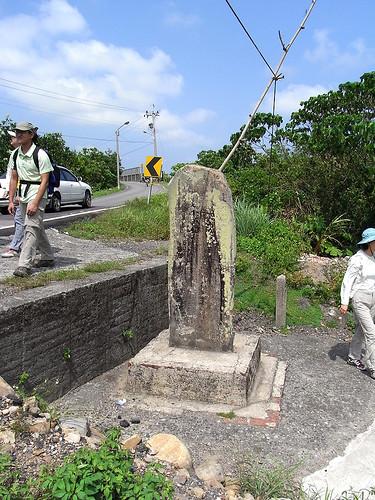 吉次茂七郎紀念碑