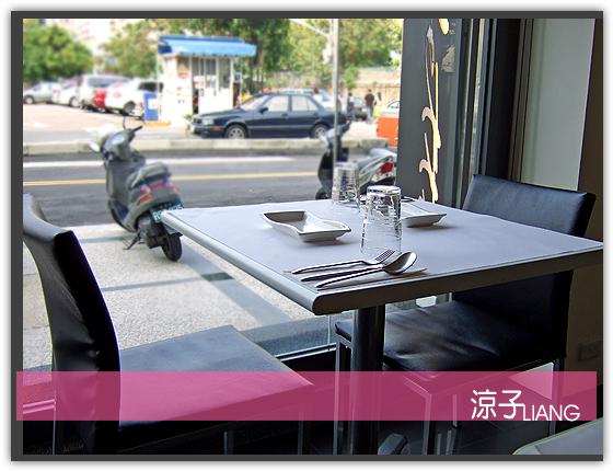 法多義大利餐廳05