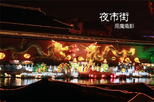 china_night_01