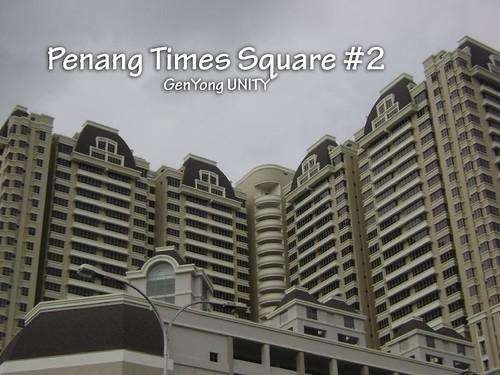 Penang Times Square2