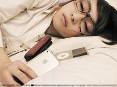 apple girl () Tags: girls apple girl asian ipod artistic sleep poetic imagery conception iphone