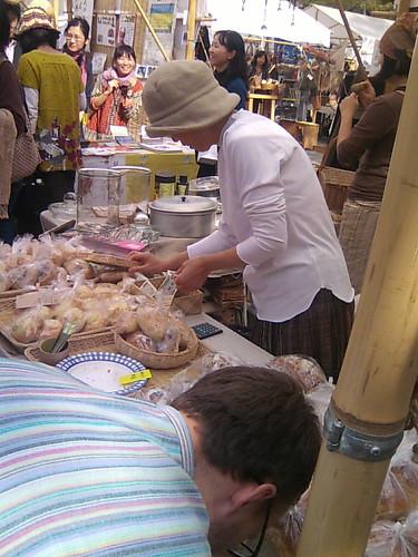 hibiya koen seller