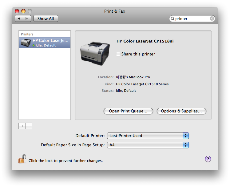HP1518ni System Preferences - Printer & Fax
