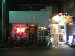 WLF cafe