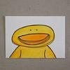 200810_aceo alpha duck portrait