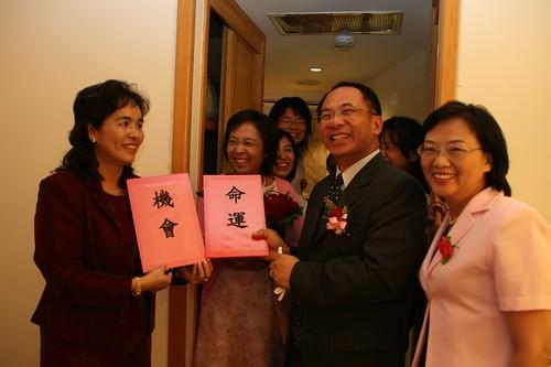 你拍攝的 20081110GeorgeEnya迎娶186.jpg。