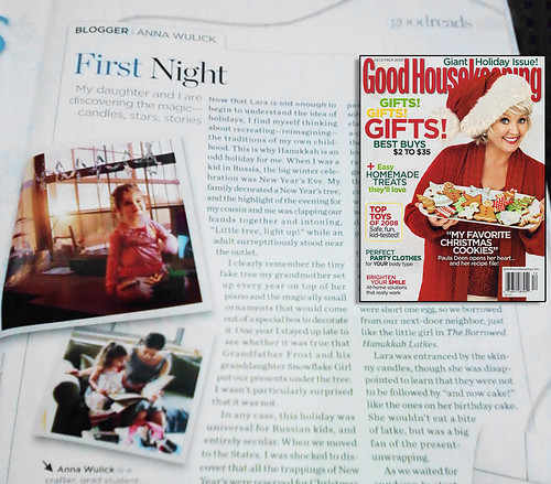 Good Housekeeping December 08