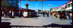 Hasselblad XPAN2  Panoramic film Camera -Crossing Tibet239 (Wei Jen Professional photography) Tags: china camera film taiwan panoramic tibet ali hasselblad lhasa xpan   xpan2