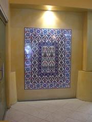 Turkish Mosaic - Ottoman Cuisine
