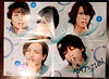 IMG_7804 (Ally Gong) Tags: anime girl fashion magazine asian cosplay makeup clothes potato posters fanime seventeen kattun brownhair animeconvention kanjani8 ryonishikido kamenashikazuya kingdomofhearts bleacherhair ally1on allygong