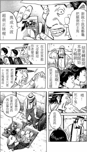 kuku_0032RQ