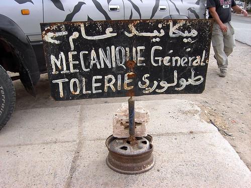 MERZOUGA-SAHARA-2008-8MP 016