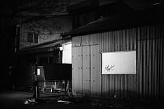 on the board (F_blue) Tags: streetart tokyo fuji nikonf graffitiart   5012 haijima  omeline neopan1600superpresto fblue2008