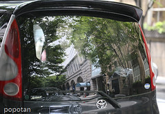 Town in car