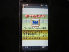 CIMG3711