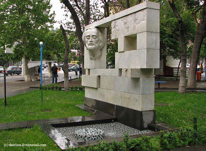 yerevan_184