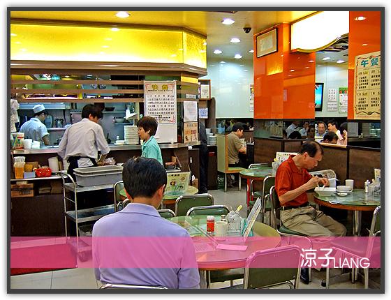 銀龍粉麵茶餐廳04