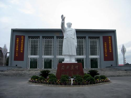 Late President Mao in Xihai, Qinghai Province, China