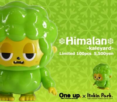 himalan_big 400x349