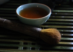 celadon (Stacey~) Tags: cup tea chinese brush bamboo teacup sandalwood gongfu celadon puerh