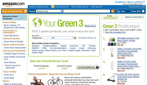 Amazon Green Screenshot - 08/13/08