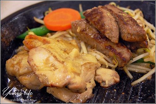 [台北 食]中和環球影城 Pepper Lunch(胡椒廚房) & 大創DAISO 39元均一   Yukis Life by yukiblog.tw