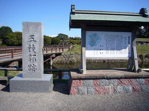北海道114