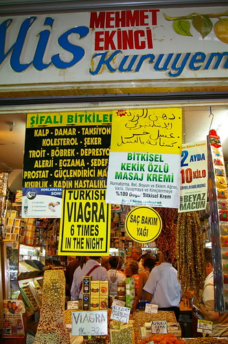 Turkish Viagra - 6 times in the night