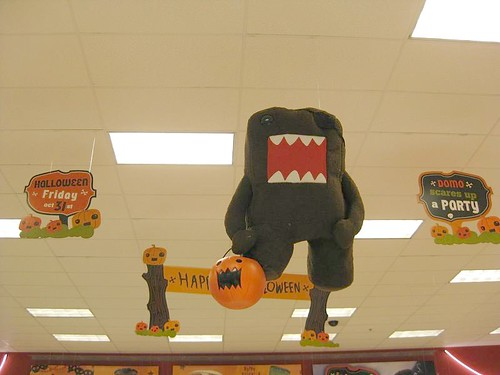 domo is in the house!