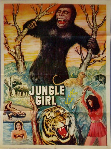 jungle_girl_pakistan