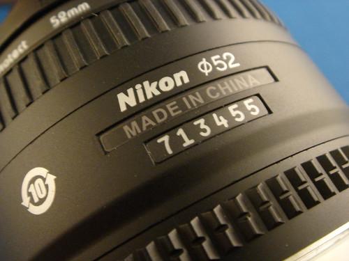 Nikon 50mm F1.8 D_14.JPG