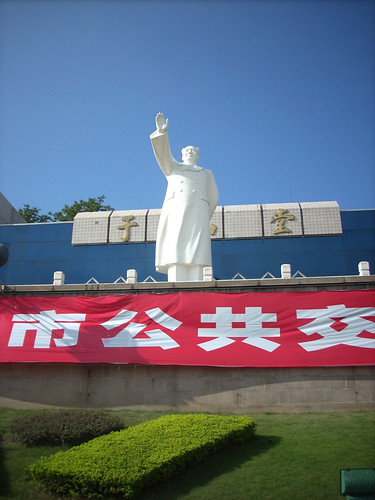 CHINA FALL08 0429