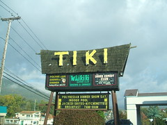 Howard Johnson Tiki Resort, Lake George, NY