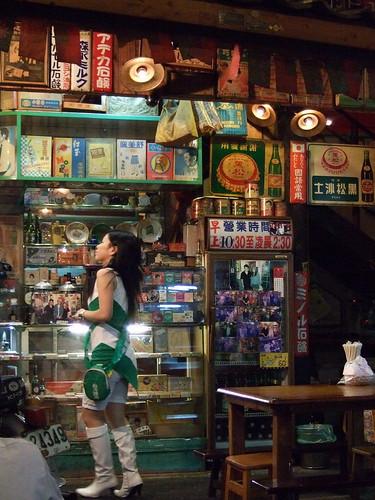 唐妮可☆吃喝玩樂過生活 拍攝的 20080926鹿港甘仔店/貝爾頌Motel_33。