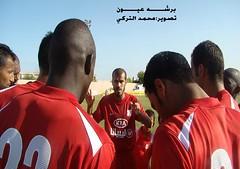 (THE LIBYAN AHLI GALLERY) Tags: libya benghazi ahli ahly